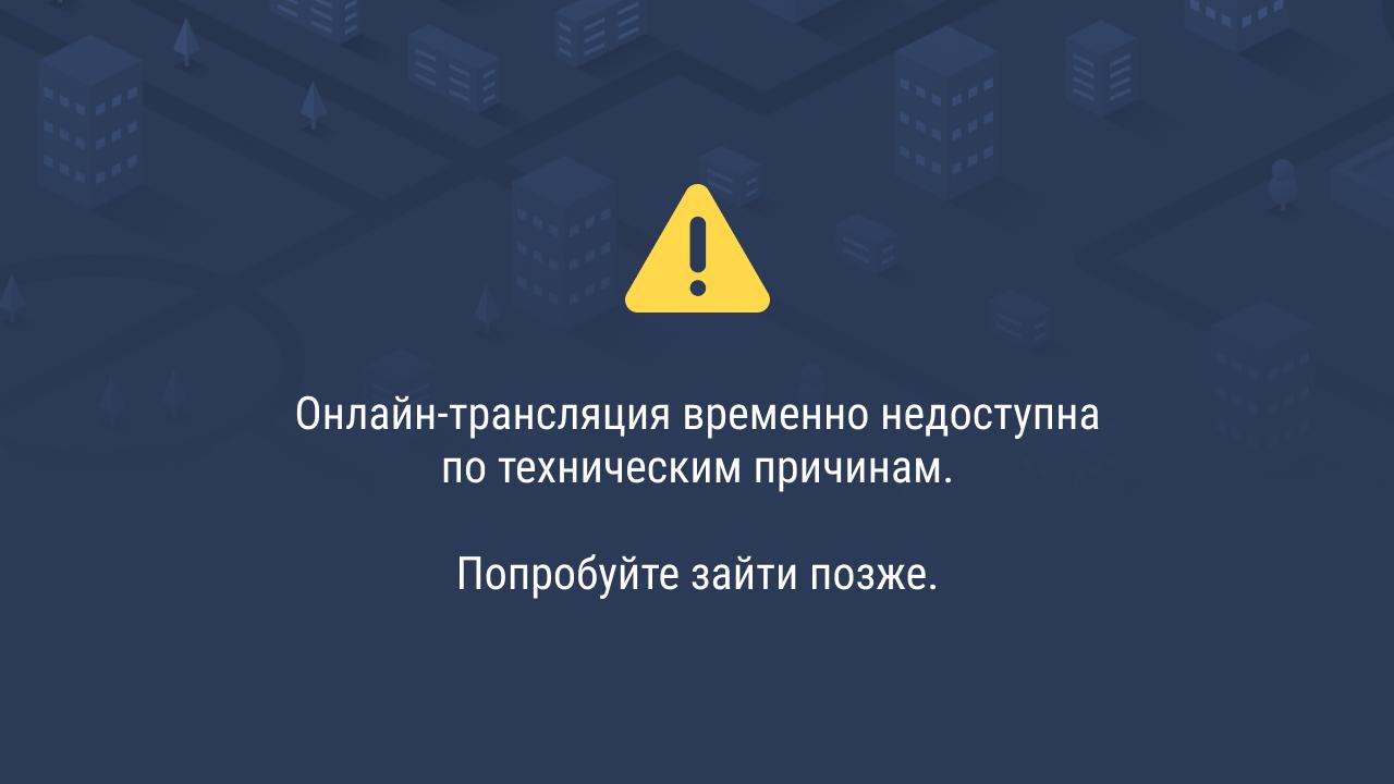 Красноармейская ул. - Гоголя ул.